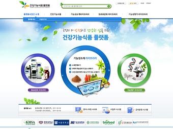 건강기능식품플랫폼